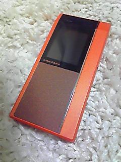 amadana_mobile.jpg