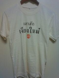 thai_t_1.jpg